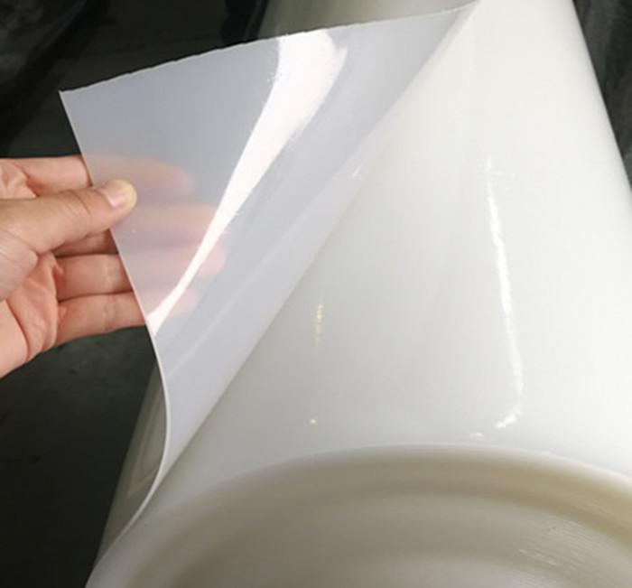 防渗膜(白色)
