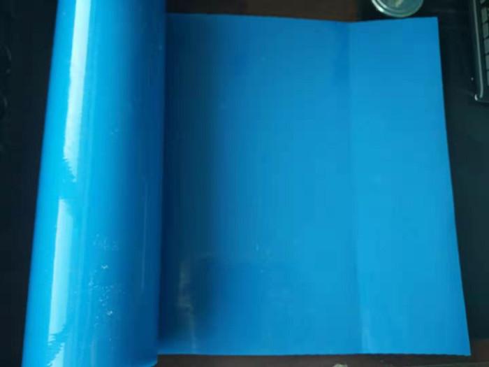 蓝色防渗膜