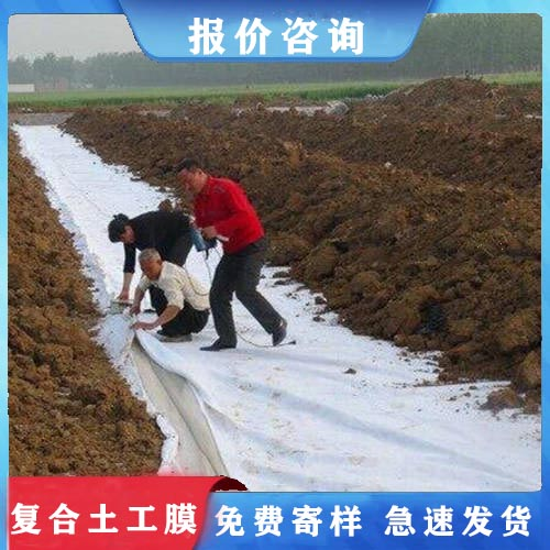 复合土工膜(焊接)
