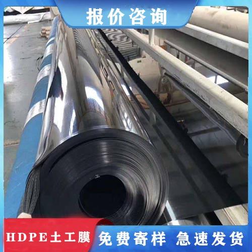 HDPE国标土工膜