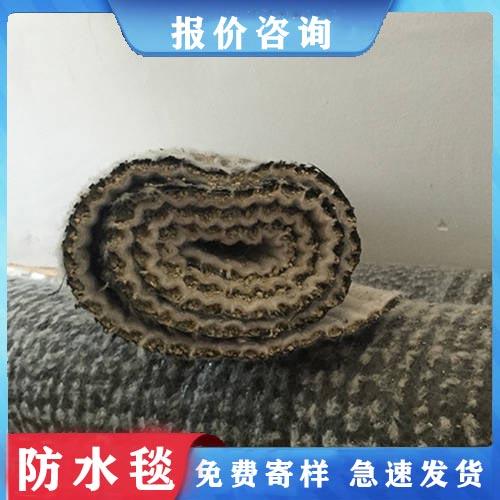 钠基膨润土防水毯